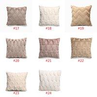 Peluş Yastık Katı Renk Kanepe Kucaklama Yastık Kılıfı Oturma Odası Süslemeleri Yastık Kapak Ev Süslemeleri Otel Dekorasyon YYS3997