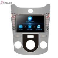 KIA Cerato / Forte 수동 에어컨 버전 2008-2012 스테레오 자동차 자동차 라디오 2 DIN 자동차 DVD를위한 Octa Core 8 ''Android 9.0 GPS 플레이어