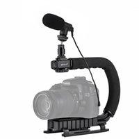 U / C الشكل المحمولة المحمولة dv قوس استقرار الفيديو ميكروفون كيت الأحذية الباردة ترايبود رئيس ل كاميرات SLR وكاميرا dv المنزل 1