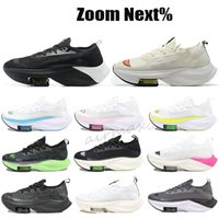 2020 Fashion Zoom alpha Next% chaussures de course Noir Electric Green Bred Tour Yellow Blanc Orange Fly Hommes Femmes Sneakers US 5.5-11