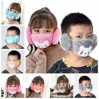 2 Earmuff'lar Çocuk Çizgi Ağız ile 1 Yüz Maske Anti Toz Yüz Maskesi Kış Ağız-Kül Kış kulaklığı İçin Çocuk 5styles RRA3749 Maske