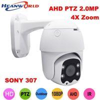 كاميرات 4X تكبير كاميرا AHD 2.0MP 2.8-12mm PTZ 1080P الأمن المراقبة التناظرية CCTV في الهواء الطلق IP66 Lense Sony 3071
