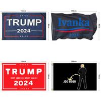 متعدد النمط الانتخابات راية الرئيس دونالد ترامب الانتخابات الانتخابية 2024 إبقاء أمريكا عظيم مرة أخرى العلم العلم جودة عالية 12LS P2