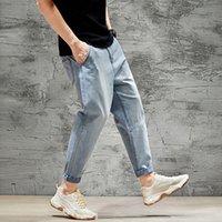 2020 novo estilo jeans masculinos lavando tamanho grande harem calças de estilo japonês retrô fresco solto-ajuste magro nan shi ku moda