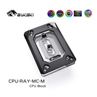 مراوح التبريد Bykski وحدة المعالجة المركزية استخدام كتلة المياه ل AMD RYZEN3000 AM3 AM4 1950X TR4 X399 X570 اللوحة / Ryzen 3000/5000/7000 5 فولت 3pin a-rgb au