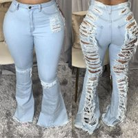 Jeans femeninos rasgados para las mujeres Super Strstryy lavado Mid Cintura Pinkly Pants Pantalones de destello Bar Nightclub Fashion Streetwear