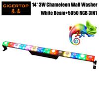 Freeshipping 14x3W Weiß Beam-Wash 2IN1 Pixel Led Wall Washer Light Stage Truss Hintergrund-Dekoration Mit Daisy Chain RGB 5050