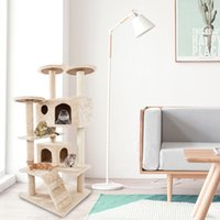 """52 """"固体かわいいサイザルロープぬいぐるみ猫登山木猫タワーベージュの優れた材料が良質の安定性と安全性を保証"""