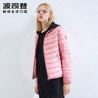 Bosideng novas mulheres para baixo jaqueta inverno inverno para baixo casaco regular top ultra luz de alta tecnologia jaqueta impermeável outerwear B80131006 201019