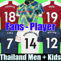 Fans Player version Arsen 4th soccer jersey 20 21 PEPE SAKA ...