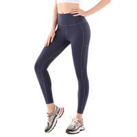 Mode Hüftheben Taille Sport Fitness Hosen Elastische eng anliegende Schnelltrocken plus Größe Tasche Pfirsich Hip Yoga Outfits Hosen Frauen Sechs