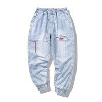 Erkek kot pantolon fipyjip sokak elbisesi hip hop kargo pantolon Gerik ve baharda jogging Stretch harlan