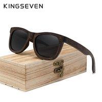 نظارات شمسية Kingseven 2021 اليدوية الخشب الثمينة الرجال الاستقطاب عدسة خمر النساء جودة عالية مع نظارات القضية