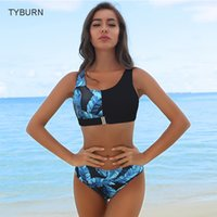 Tyburn New Sexy Push Up Bikini Set 2020 Mode de baignade Femmes Batsuit Porte-Bacini Feuille Print Plage CDQPB