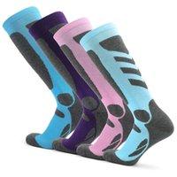 Sports Socken 2 Paare Damen Dicke Strick Athletic Strümpfe Atmungsaktiv Verschleißfeste Leichte Anti-Skid Winter Warm