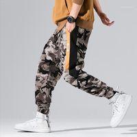 Мужские брюки Мужчины интерьер осень 2021 Оригинальный Японский Bump Color Camouflage A819 Ins Slacks Boom - P50 P551