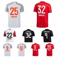 120 كرة القدم Coutinho Jersey Gnabry Lewandowski Sane Muller Goretzka Davies Neuer Pavard Coman Perisic Zirkzee كرة القدم قميص أطقم B-R