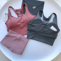 Lulu original factory breathable comfortable sports vest Fitness bar back Yoga bra