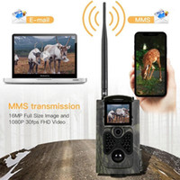 HC-550A / HC-550M Jagdkamera Wildlife Automatische Monitor Nachtsichtkamera Infrarouge 1080P 16MP Foto Video-Trap Waterproof1