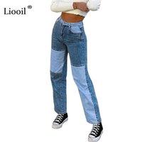 Liooil Patchwork Mavi Yüksek Bel Düz Bacak Kot Cepler Güz 2021 Renk Blok Bayanlar Jean Pantolon Seksi Denim Pantolon 210203