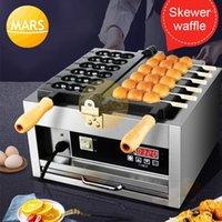 Fabricants de pain électrique / à gaz Boutique de gaufre de bâtonnet sans bâton en forme de bobine en forme de bobine de cuisson à bulles d'œuf à bulles boulangerie boulanger gril1