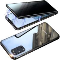 360 غطاء كامل الخصوصية الامتزاز المغناطيسي الزجاج المقسى المغناطيس مكافحة جاسوس معدنية القضية لسامسونج S8 S9 S10 S20 Plus Note 8 9 10 10+ 20 Ultra