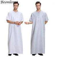 Beonlema Arapça İslam Hombre Yaz Kısa Kollu Thobe Erkekler için Kaftan Homme Müslüman Giysileri Abaya Baju Müslüman Pria1