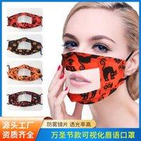 Lip linguaggio visivo di Halloween per il sordomuto Pure Maschera cotone antipolvere stampa