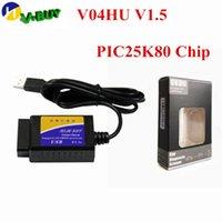 Новый ELM327 V1.5 USB V04HU вяз 327 v1.5 автомобиля Стайлинг Код ошибки чтения Интерфейс OBD2 OBDII Scan Tool Interface диагностический сканер