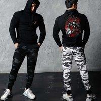 Spor kral spor spor kazak erkek sonbahar ve kış moda marka büyük gevşek rahat pamuk ceket hoodie kamuflaj