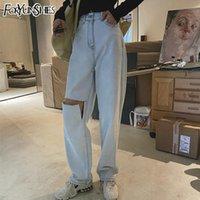 Женские джинсы для женщин Женщины Высокая талия Свободные Разорванные женские Плюс Размер 2021 Мода Повседневная Прямо промытый парень Брюки Мама