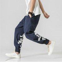 Pantaloni da uomo Biancheria di cotone Uomini Lettera Stampa Joggers Nizza Mens Hip Hop Black Sweatpants Maschio Harajuku Casual Plus Size Abbigliamento