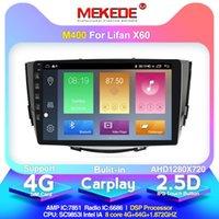8CORE 4 + 64G Android 10 автомобильный DVD-плеер для Lifan X60 2012-2021 с автомобильным радиоустановим мультимедиа видео GPS навигация 4G LTE DSP IPS