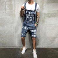 JAYCOSIN أزياء الرجال الجديد هول جينز حللا السروال الصيف الشارع الشهير يؤلمها الدينيم مريلة وزرة لرجل الحمالة سروال