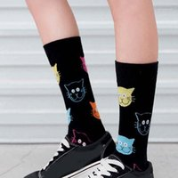 Socken Strumpfwaren 1Pair Frauen Harajuku Lustige Niedliche Cartoon Tier Baumwolle Katze Hund Muster Happy Unisex Knöchel Paar Skateboard Socken1