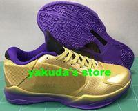 2020 новый релиз не определенный x 5 5 5s протро баскетбол обувь обучение кроссовки сбрасываемые оптом Якуда лучшие спортивные онлайн загрузки