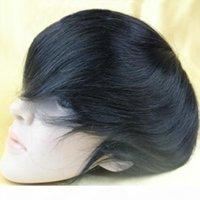 """# 1 # 1b # 2 # 3 # 4 más reciente India Hombre Hombre Hombre Toupee 8 """"x 10"""" Toppers de pelo Sistemas de cabello para hombre Piezas Mono base"""