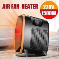 220V 1500W Calentador de aire del ventilador portátil mini 3 del engranaje ajustable Calentador eléctrico del soplador de ventilador del radiador silencioso Home Office práctico calentador