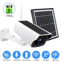 الكاميرات الشمسية IP WIFI كاميرا PIR 1080P HD اللاسلكية في الهواء الطلق لوحة مراقبة الأمن CCTV IP66 للماء اتجاهين الصوت