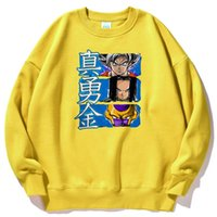 Anime Streetwear Men Sweatshirts Saiyan Cartoon Image Male S...