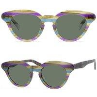 Beight Optical Women UV400 La máscara Japón Design Chic Butterfly Style Gafas de sol de acetato grueso con el caso OCULOS MA21002