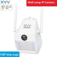Smart 1080p IP WiFi Caméra Mihome App sécurité Outdoor Wireless Wireless Webcam Xiaovv D7 Wall Yard lampe grand angle audio Night Vision1