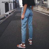 Frauen Jeans Gesugds Hoher Taille Freund für Frauen Denim Vintage Koreanische blaue Damen Mujer 2021 Streetwear