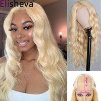 레이스 가발 꿀 금발 613 4x4 폐쇄 가발 Bodywave 인간의 머리카락은 여성을위한 브라질 레미 성 Natual Bady 150 %