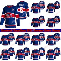 Montreal Canadiens Jersey 2020-21 Reverse Retro 31 Carey Preço 11 Brendan Gallagher 10 Guy Lafleur 14 Nick Suzuki Patrick Roy Hockey Jersey