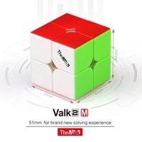 الأصلي xmd qiyi the valk2 m lm 2x2x2 المغناطيسي magic المكعب المهنية 2x2 valk 2 m سرعة مكعب تويست ألعاب تعليمية أطفال Y200428