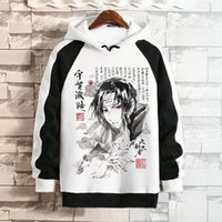 Automne harajuku hoodies naruto print sweat-shirt hip hop streetwear hiver hiver sweat sweat à capuche masculin casual occasionnel japon sweat à capuche drôle mâles y200519