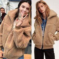 Parka da donna Kendall Jenner Street sparano lo stesso peloso cappotto di agnello agnello orsacchiotto femminile e inverno giacca calda cappotto1