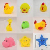 Animales mixtos nadando juguetes de agua colorido suave flotante de goma pato de pato saqueo chirrido chirrido juguete para bebés juguetes 138 g2