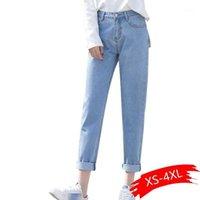 Женские джинсы Дунайский муджер плюс размер высокая талия джинсовая женщина Свободный парень промытые брюки брюки корейский стиль одежда1